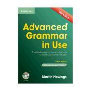 Advanced Grammar In Use 3rd خرید کتاب زبان | آیلتس تافل اپلای مهاجرت