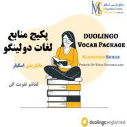 لغات دولینگو