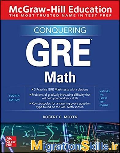 [تصویر:  GRE-Math2.jpg]