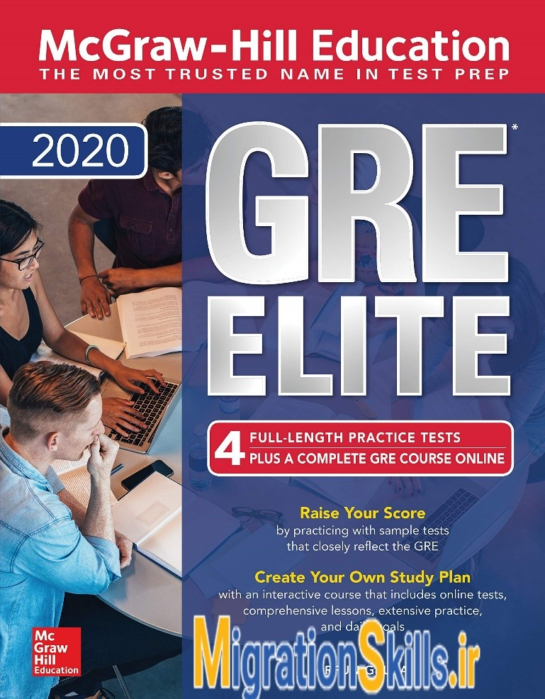 [تصویر:  GRE-elite.jpg]