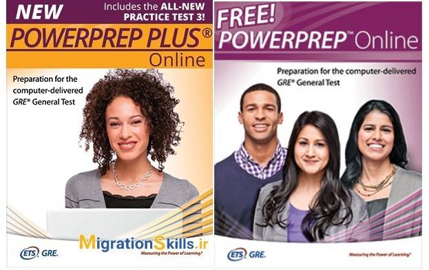 [تصویر:  powerprep.jpg]