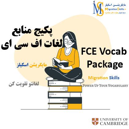 لغات FCE